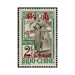 Kouang-Tcheou N° 032 N *