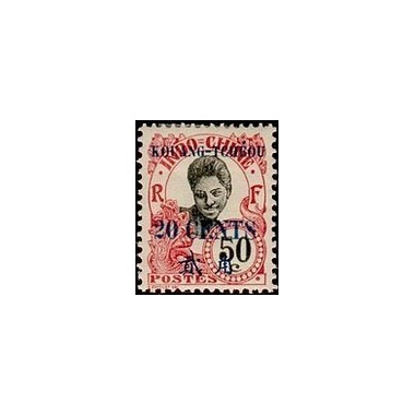 Kouang-Tcheou N° 046 N *
