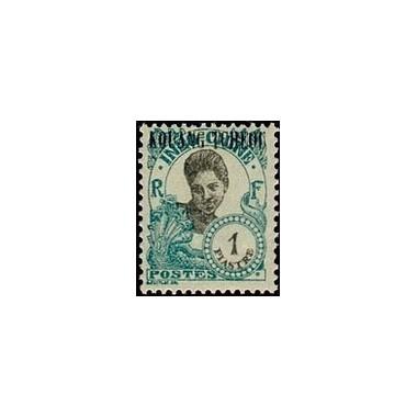 Kouang-Tcheou N° 071 N *