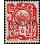 Kouang-Tcheou N° 082 N *