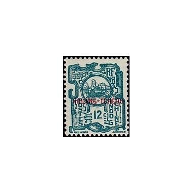 Kouang-Tcheou N° 088 N *