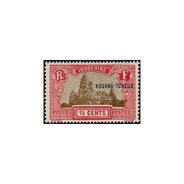 Kouang-Tcheou N° 089 N *