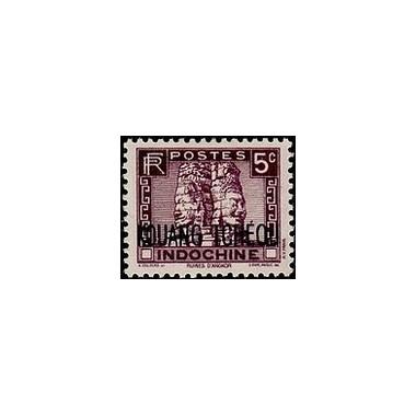 Kouang-Tcheou N° 106 N *