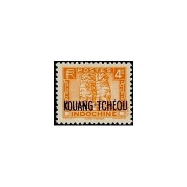 Kouang-Tcheou N° 126A N *