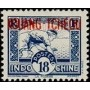 Kouang-Tcheou N° 131A N *