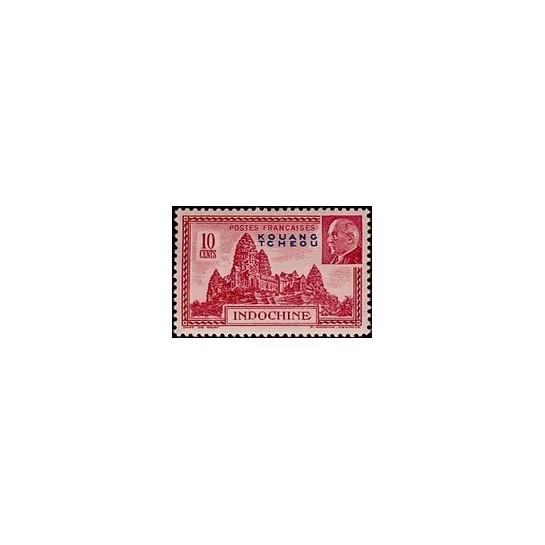 Kouang-Tcheou N° 138 N *