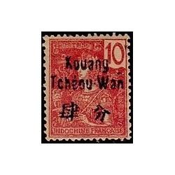 Kouang-Tcheou N° 005 Obli