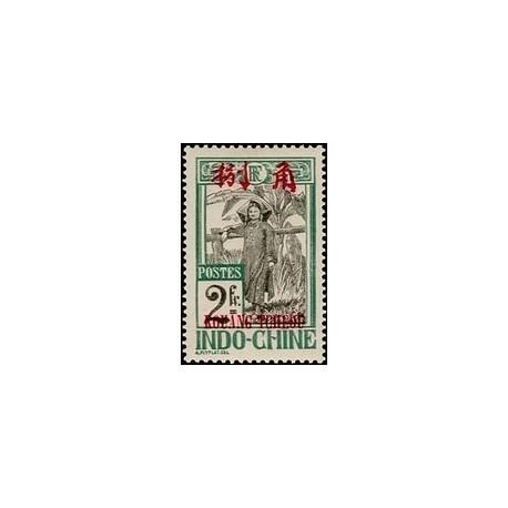 Kouang-Tcheou N° 032 Obli