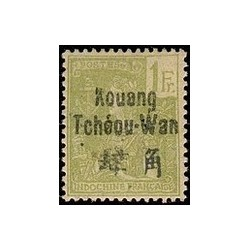 Kouang-Tcheou N° 014 Obli