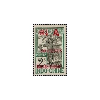 Kouang-Tcheou N° 049 Obli