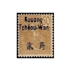 Kouang-Tcheou N° 012 Obli