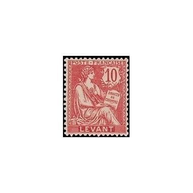 Levant N° 014 Obli
