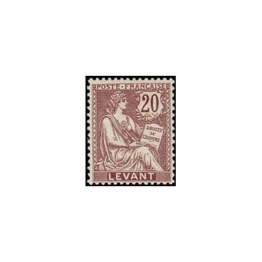 Levant N° 016 Obli