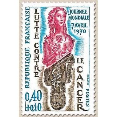 Neuf *  FR N° 1636