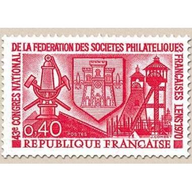 Neuf *  FR N° 1642