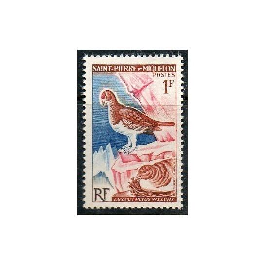 S P M N° 0365 Neuf *