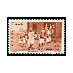 Togo N° PA 07 N **
