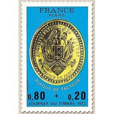 FR N° 1838 Neuf avec trace de charni