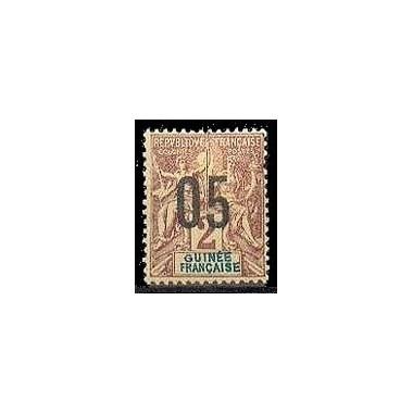 Guinée N° 048 N **