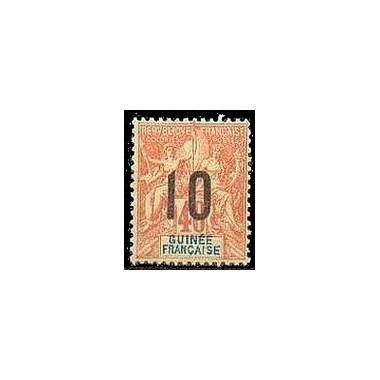 Guinée N° 053 N **