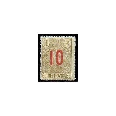 Guinée N° 062 N **