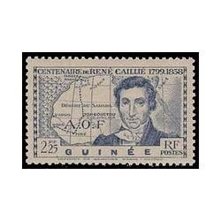 Guinée N° 150 N **