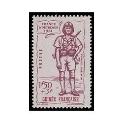 Guinée N° 170 N **