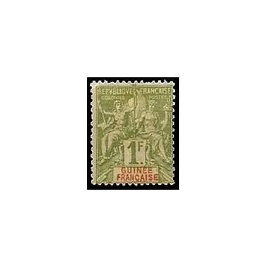 Guinée N° 013 N *