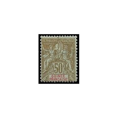 Guinée N° 017 N *