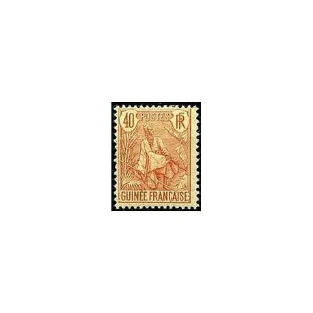 Guinée N° 027 N *