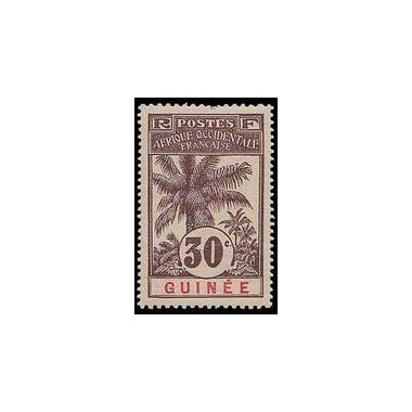 Guinée N° 040 N *