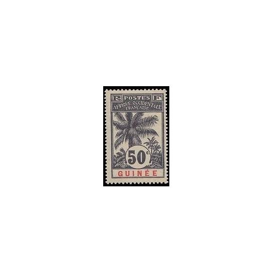 Guinée N° 043 N *