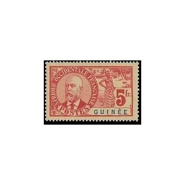 Guinée N° 047 N *
