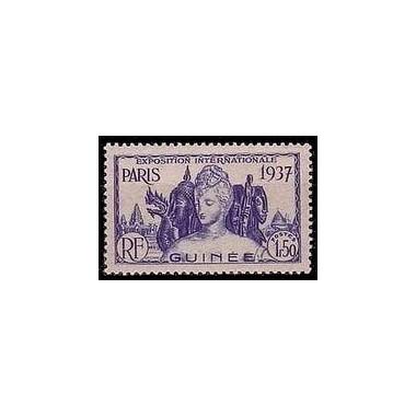 Guinée N° 124 N *