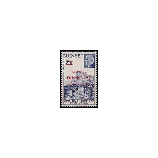Guinée N° 185 N *