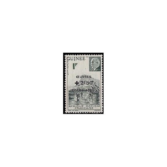 Guinée N° 186 N *