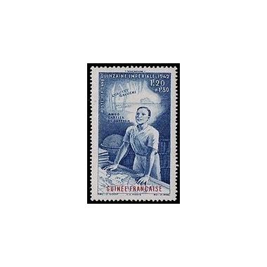 Guinée N° PA009 N *