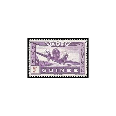 Guinée N° PA014 N *