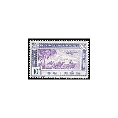 Guinée N° PA015 N *