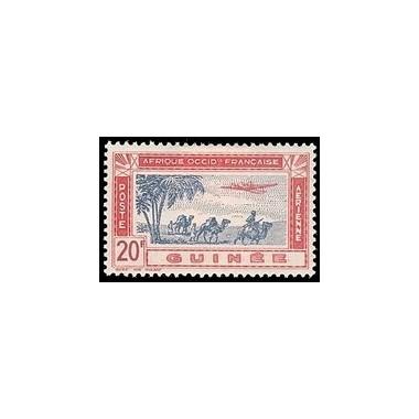 Guinée N° PA016 N *