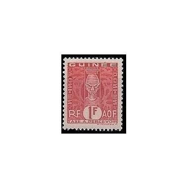 Guinée N° TA033 N *