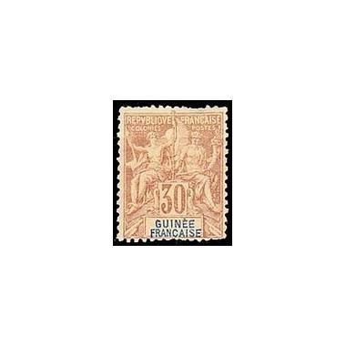 Guinée N° 009 Obli