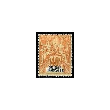 Guinée N° 010 Obli