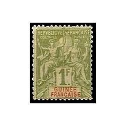 Guinée N° 013 Obli
