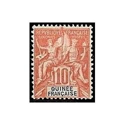 Guinée N° 014 Obli