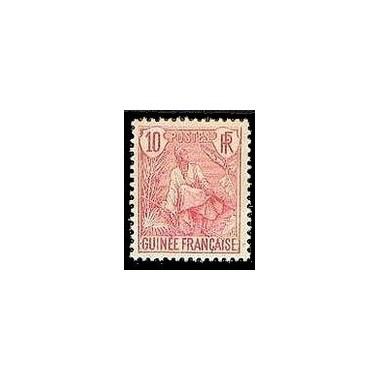 Guinée N° 022 Obli