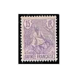 Guinée N° 023 Obli