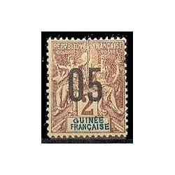 Guinée N° 048 Obli