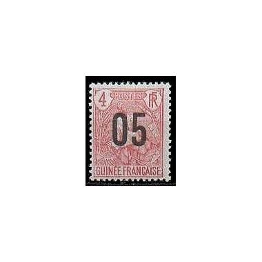 Guinée N° 056 Obli