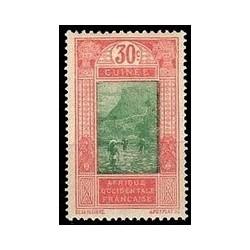 Guinée N° 071 Obli